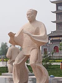 Tai Chi Form in China