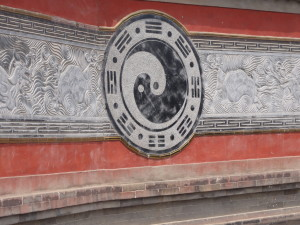 Chenjiagou, China
